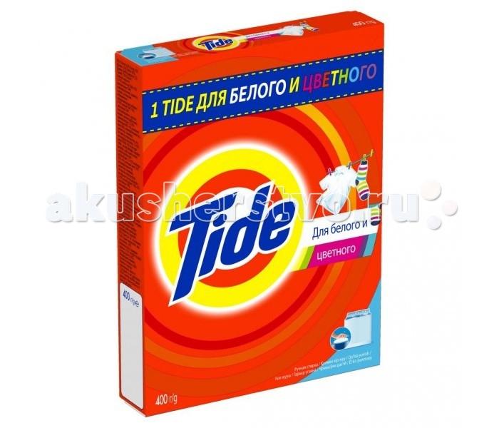 Tide Порошок для ручной стирки Для белого и цветного 400 г