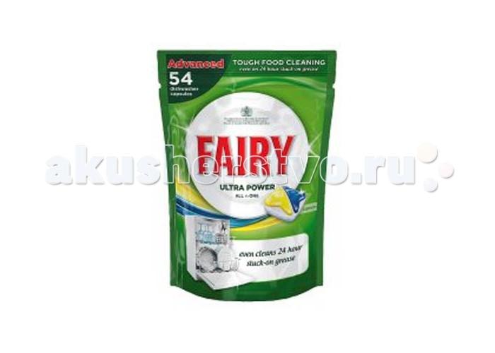 Fairy P&amp;G Средство для мытья посуды в капсулах Allin in 1 Лимон 84 шт.Средство для мытья посуды в капсулах Allin in 1 Лимон 84 шт.Ultra Power All in One от производителя Fairy - это набор, содержащий 84 таблетки для мытья посуды. Каждая капсула обладает лимонным ароматом, а также отлично отмывает самые сложные и въевшиеся пятна. Таблетки не предназначены для мытья посуды руками, зато они отлично подойдут для посудомоечной машины.  Основные характеристики:  Количество капсул в упаковке: 84 шт.<br>