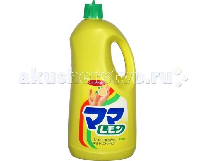 Lion Средство для мытья посуды Mama Lemon 1250 млСредство для мытья посуды Mama Lemon 1250 млLION Средство для мытья посуды Mama Lemon , флакон, 1250 мл  Эффективно отмывает посуду (в том числе из пластмассы) и без труда растворяет жир, легко смывается водой. Со свежим лимонным ароматом.   Способ применения: Добавьте необходимое количество средства в воду либо на спонж, вымойте посуду, сполосните в чистой воде (2 раза) либо в проточной воде.  Состав: поверхностно активные вещества (алкил бензол 27 %, сульфат алкил эфир, натриум сложный эфир), стабилизатор.   Меры предосторожности: Используйте только для мытья посуды и кухонной утвари; Хранить в местах, недоступных для детей. При случайном попадании в глаза - промойте проточной водой. При случайном проглатывании - выпить большое количество воды. Для людей с чувствительной кожей рук рекомендуется использовать перчатки.<br>