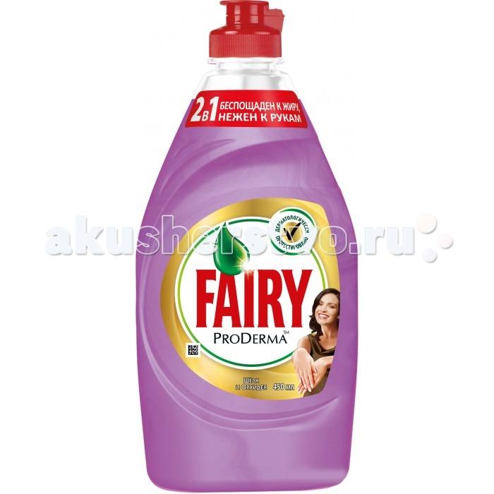Fairy P&amp;G ProDerma Средство для мытья посуды Шёлк и Орхидея 450 млProDerma Средство для мытья посуды Шёлк и Орхидея 450 млБлагодаря улучшенной формуле Fairy отмывает даже запекшийся жир всего за 10 минут без длительного замачивания. Средство быстро проникает в пригоревший жир и отмывает посуду так легко, как будто посуда была замочена на ночь. Даже трудные остатки пригоревшего жира не требуют длительного замачивания.   Основные характеристики:  Объем: 450 мл<br>