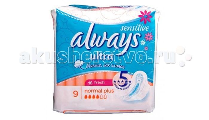 Always Женские гигиенические прокладки Ultra Sensitive Fresh Normal Plus Single 9 шт.