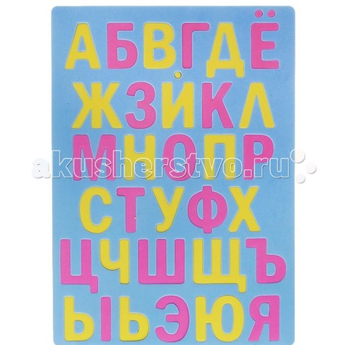 Апплика Мозаика мягкий алфавитМозаика мягкий алфавитАпплика Мозаика мягкий алфавит  Русский алфавит для  детей Предназначена для обучения грамоте Состав набора - вырубленная  основа и буквы русского алфавита из мягкого пластика<br>