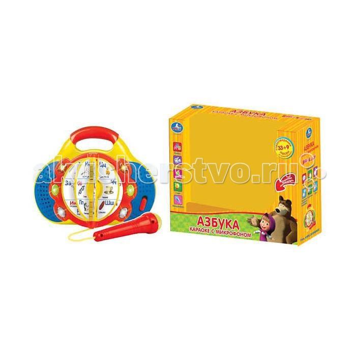 Музыкальная игрушка Умка Азбука-караоке Маша и медведь