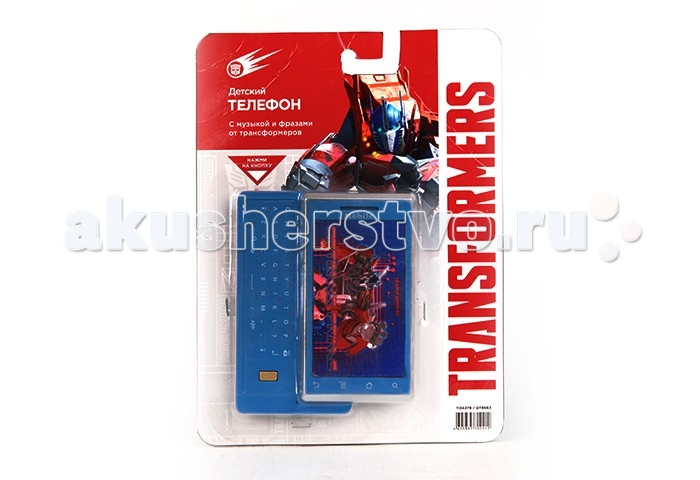 Музыкальная игрушка Transformers Телефон сотовый 1134378-no