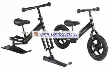 Беговелы Small Rider Акушерство. Ru 3350.000