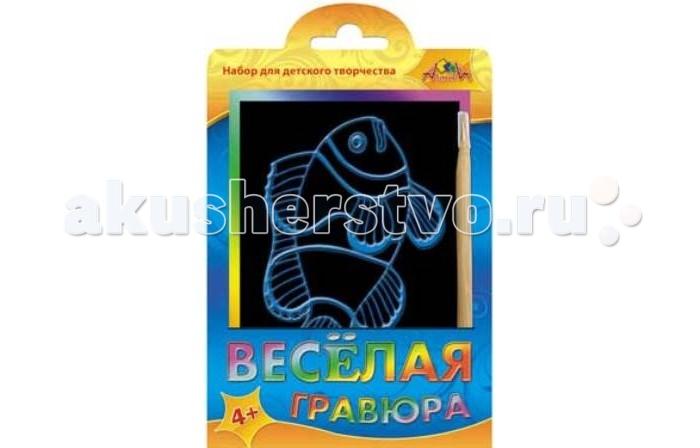 Апплика Гравюра Радужные картинки А6 Тропическая рыбка