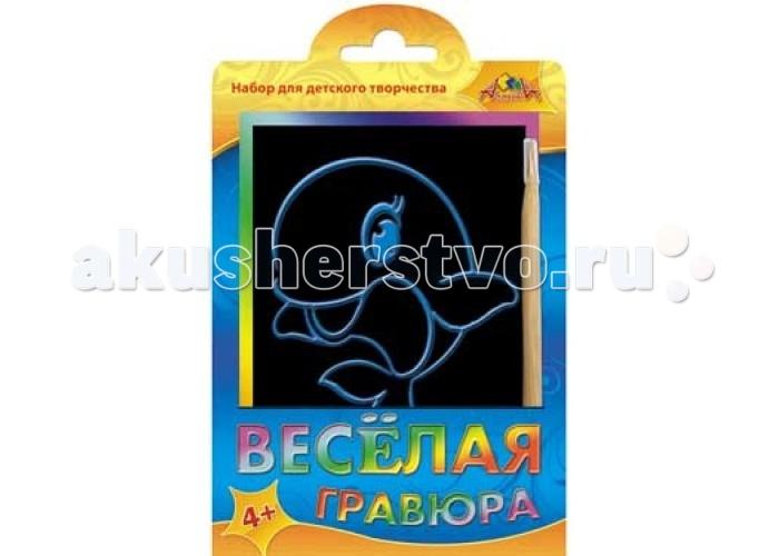Апплика Гравюра Радужные картинки А6 Дельфин