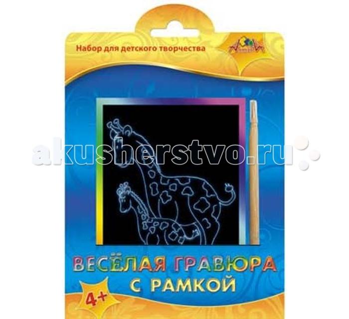 Апплика Гравюра Радужные картинки с рамкой А6 Два жирафа