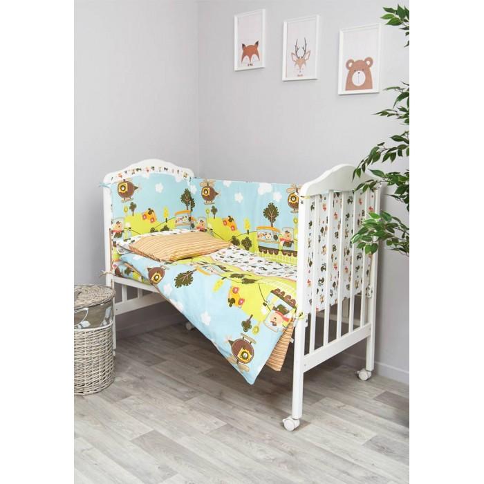 Комплект для кроватки Сонный гномик Каникулы (7 предметов)Каникулы (7 предметов)Комплект для кроватки Сонный Гномик Каникулы 7 предметов сделан из самой нежной бязи, 100% хлопок безупречной выделки, с забавным рисунком. Деликатные швы, рассчитанные на прикосновение к нежной коже ребёнка. Белье сертифицировано, полностью безопасно и гипоаллергенно.  Комплект: высокий бортик (42см) на весь периметр кроватки, наполнитель бортика Холлкон плотностью 500  одеяло 110х140 см, наполнитель Холлкон  подушка 40х60 см Файберпласт большой балдахин из тончайшей сетки 4,5 м выпускается в размере 120х60 см пододеяльника наволочки простыни 100х140 см<br>