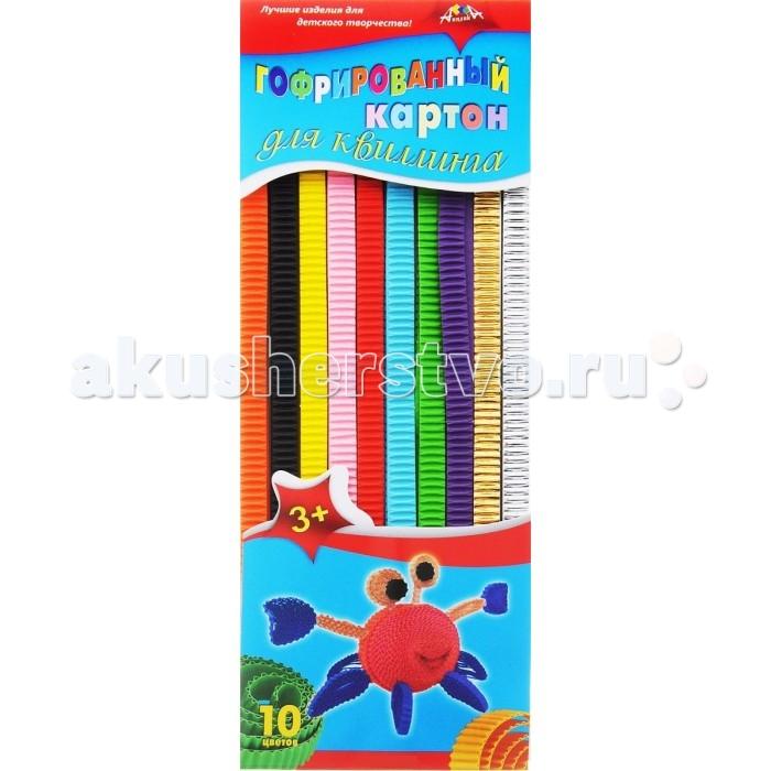 Апплика Цветной картон для гофроквиллинга 10 цветов обложка Краб