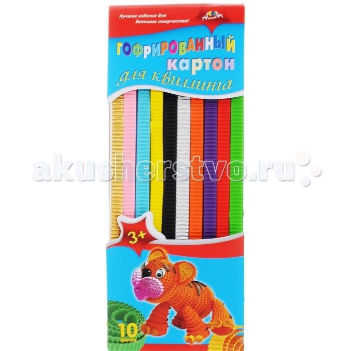 Апплика Цветной картон для гофроквиллинга 10 цветов обложка Тигренок