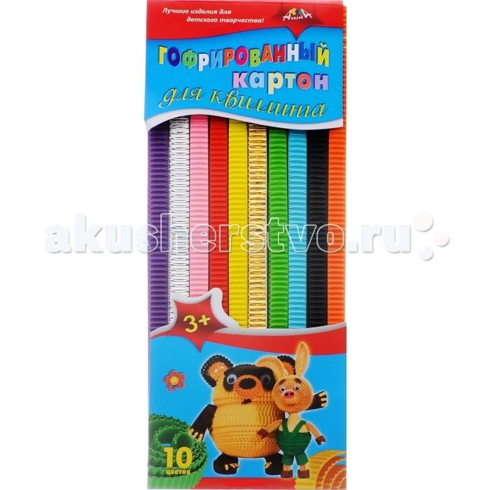 Апплика Цветной картон для гофроквиллинга 10 цветов обложка Веселые друзья