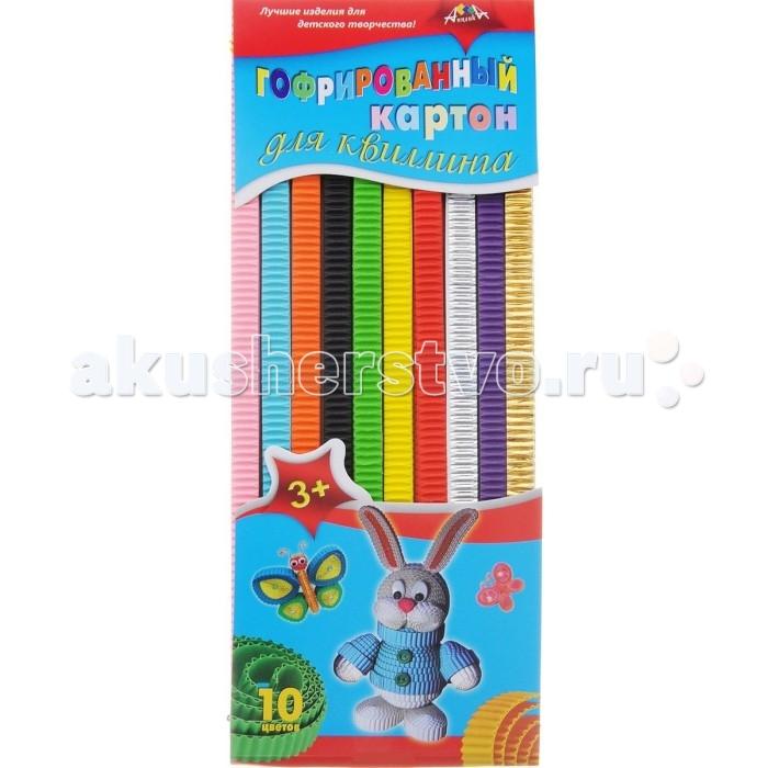 Апплика Цветной картон для гофроквиллинга 10 цветов обложка Зайчик