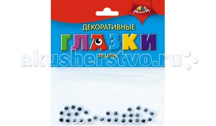 Апплика Глазки Декоративные круглые черно-белые 6 мм 30 шт.