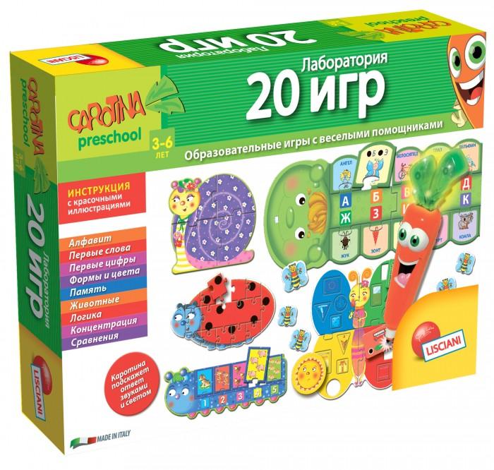 Lisciani Игра настольная Лаборатория 20 игр R42418Игра настольная Лаборатория 20 игр R42418Набор из 20 игр.   Помогает в изучении алфавита, чисел, форм, цветов и названий животных.   Большинство игр – викторины с  несколькими вариантами ответов. Ребенок выбирает ответ с помощью ручки-тестера «Волшебная Морковка Каротина». Это позволяет ребенку получить обратную связь и скорректировать свой ответ.  Набор развивает сенсорику, память, наблюдательность, правильное произношение.  Состав набора: ручка-тестер «Волшебная Морковка Каротина» со звуковыми и световыми эффектами в комплекте с батарейками 24 карточки для игры Мемори 3 электронные цветка 3 электронные пазла электронная азбука инструкция для родителей  Возраст: 3-6 лет<br>