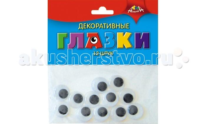 Апплика Глазки Декоративные круглые черно-белые 15 мм 12 шт.