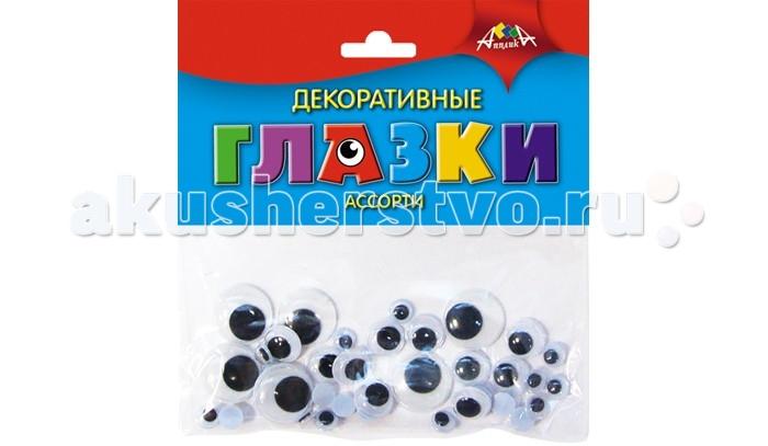 Апплика Глазки Декоративные круглые черно-белые 36 шт.