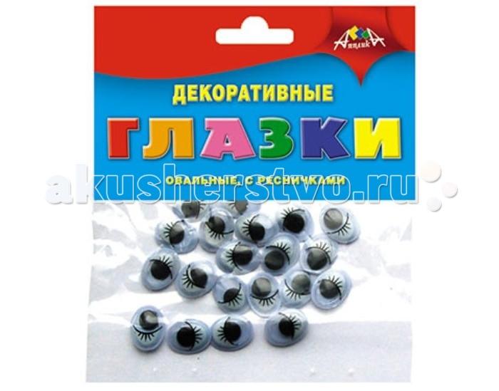 Апплика Глазки Декоративные черно-белые овальные 20 шт.