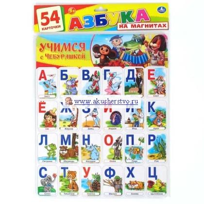 Обучающие плакаты Умка Акушерство. Ru 140.000