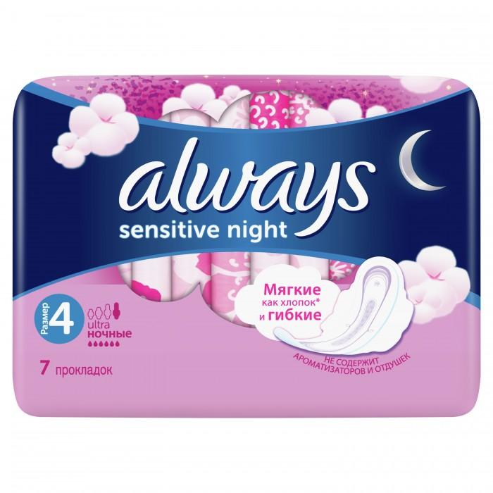 Always Женские гигиенические прокладки Ultra Sensitive Night Single 7 шт.