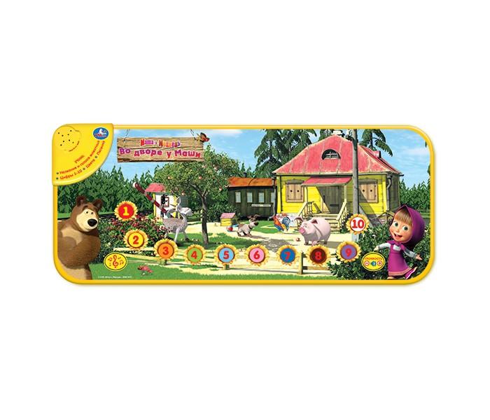 Обучающие плакаты Умка Игровой коврик Домашние животные