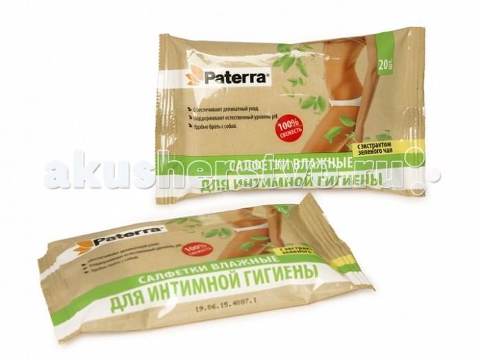 Paterra Влажные салфетки для интимной гигиены 20 шт.