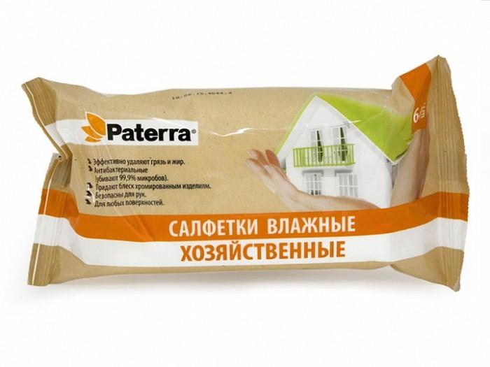 Paterra Влажные салфетки хозяйственные 64 шт.Влажные салфетки хозяйственные 64 шт.Paterra Влажные салфетки хозяйственные 64 шт.  Эффективно удаляют грязь и жир Антибактериальные (убивают 99,9% микробов) Придают блеск хромированным изделиям Безопасны для рук Для любых поверхностей.<br>