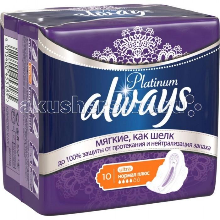Always Женские гигиенические прокладки Ultra Platinum Collection Normal Plus Single 10 шт.