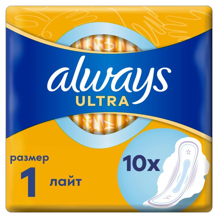 Always Женские гигиенические прокладки Ultra Light Single 10 шт.