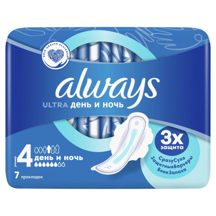 Always Женские гигиенические прокладки Ultra Night Single 7 шт.