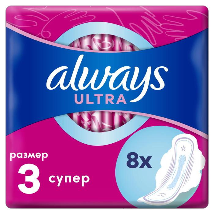 Always Женские гигиенические прокладки Ultra Super Single 8 шт.