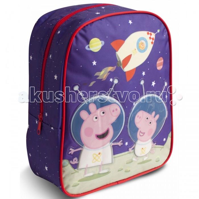 Peppa Pig Рюкзачок средний Космос