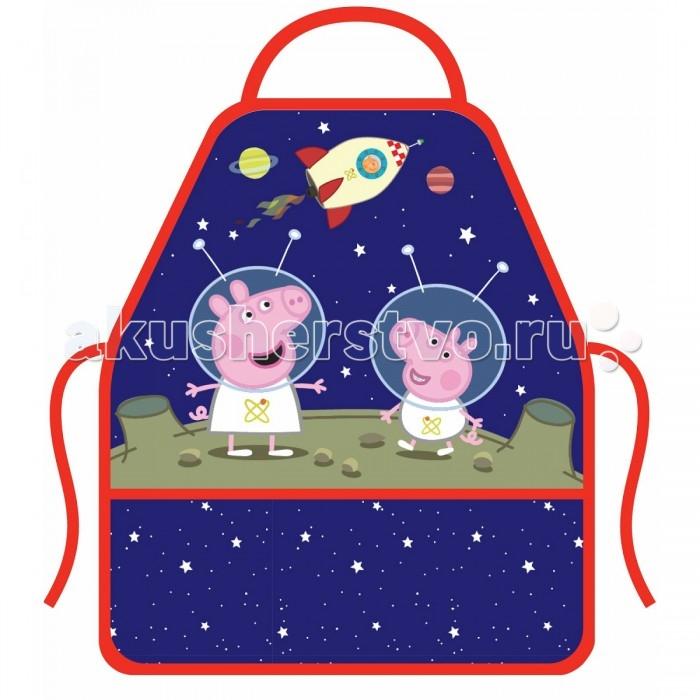Peppa Pig Фартук с нарукавниками Космос р. 30-34 от Акушерство