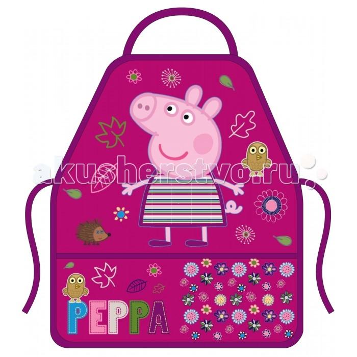 Peppa Pig Фартук с нарукавниками Листопад от Акушерство