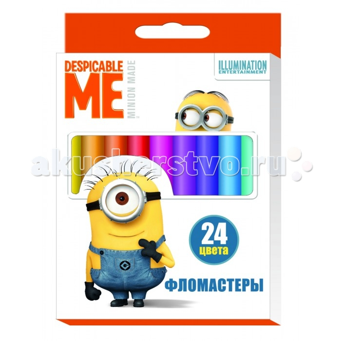 Фломастеры Universal Studios 24 цвета Гадкий ЯStudios 24 цвета Гадкий ЯUniversal Studios Фломастеры 24 цвета Гадкий Я.  Фломастеры Universal Studios, идеально подходящие для рисования и раскрашивания, помогут маленькому художнику создать яркие картинки, а упаковка с любимыми героями будет долгое время радовать малыша. В набор входит 24 разноцветных фломастера с вентилируемыми колпачками, безопасными для детей.   Фломастеры изготовлены из материала, обеспечивающего прочность корпуса и препятствующего испарению чернил, благодаря этому они имеют гарантированно долгий срок службы: корпус не ломается, даже если согнуть фломастер пополам  Диаметр корпуса: 0.8 см; длина: 13.5 см  Состав: ПВХ, пластик, чернила на водной основе  Срок годности: 2 года.<br>
