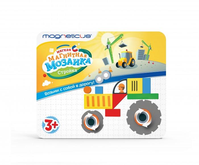 Magneticus Мозаика магнитная Стройка