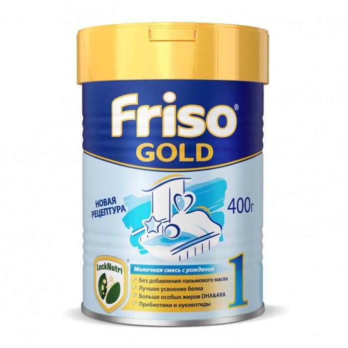 Friso Заменитель Фрисолак New 1 Gold 400 г с 0 мес.Заменитель Фрисолак New 1 Gold 400 г с 0 мес.Friso Заменитель Фрисолак New 1 Gold 400 г с 0 мес.  New Gold 1- полноценная молочная смесь для смешанного или искусственного вскармливания детей с рождения до 6 мес. Только из свежего молока, получаемого на собственных фермах компании. Отвечает всем требованиям по качеству и безопасности. Легко переваривается и усваивается.  С учетом современных рекомендаций содержит: специальные жирные кислоты (DHA/ARA) для развития головного мозга и зрения у детей  пребиотики(галактоолигосахариды) для формирования здоровой кишечной микрофлоры  нуклеотиды,  для поддержки иммунной системы   все ингредиенты для гармоничного роста и  развития  ребенка с рождения до 6 месяцев.  Необходима консультация специалистов. Молочная смесь предназначена для питания детей с рождения.<br>