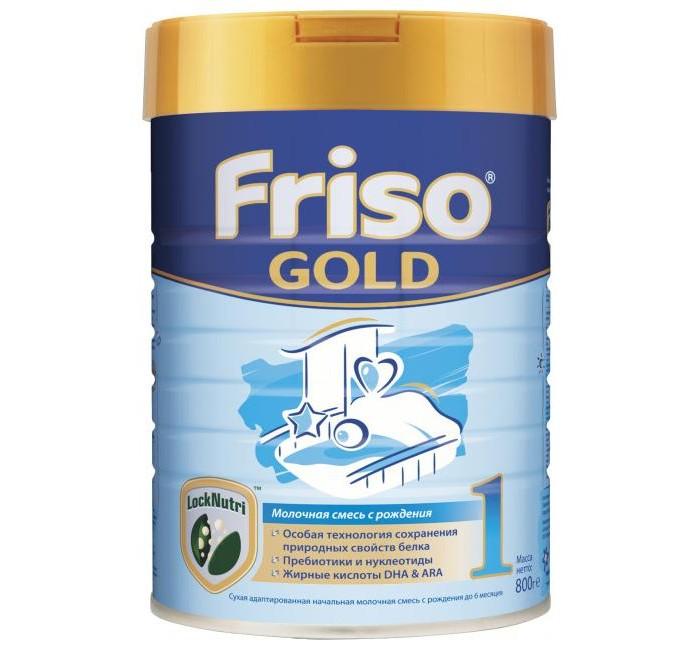 Friso Заменитель Фрисолак New 1 Gold 800 г с 0 мес.