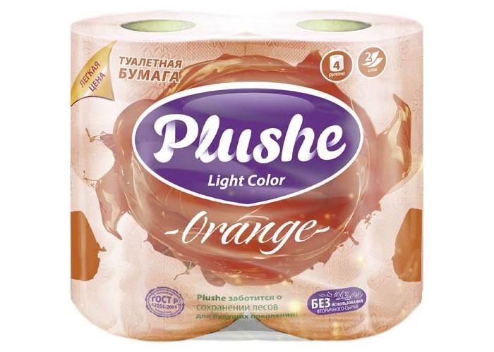 Plushe Туалетная Бумага Light Color Orange