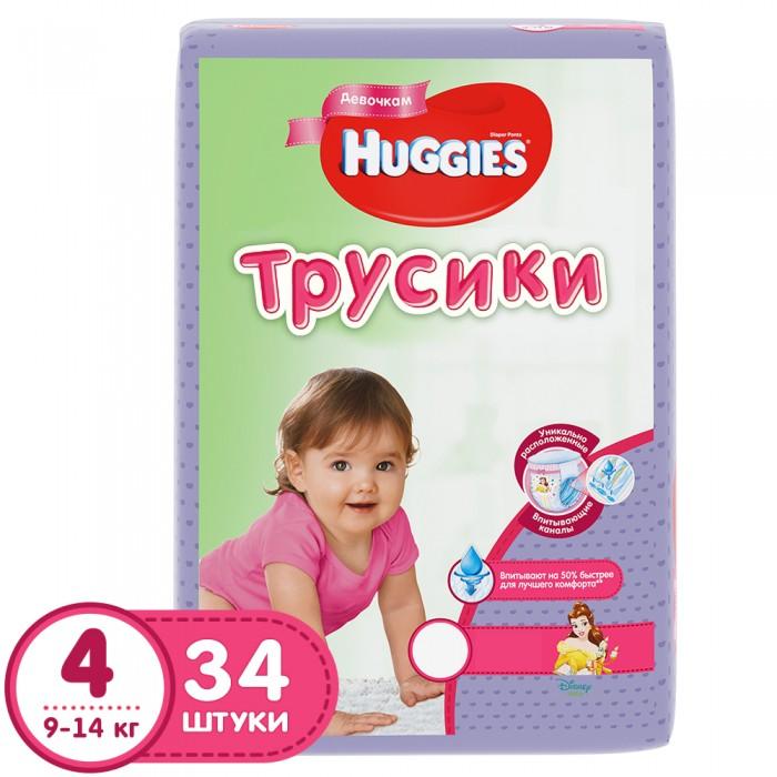 Huggies Подгузники Трусики для девочек 4 (9-14 кг) 34 шт.