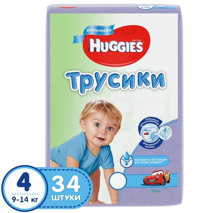 Huggies Подгузники Трусики для мальчиков 4 (9-14 кг) 34 шт.Подгузники Трусики для мальчиков 4 (9-14 кг) 34 шт.Вес ребенка: 9-14 кг Кол-во в упаковке: 34 шт.  Ваш малыш начал двигаться в новом ритме? Пора переключаться на трусики Huggies®! Впитывающий слой трусиков Huggies расположен с учётом различий мальчиков и девочек. Яркие герои Disney на всех трусиках Huggies! Легко надеваются. Легко снимаются. Великолепно сидят. Эластичный поясок У трусиков Huggies* есть тянущийся во всех направлениях поясок, широкие боковинки и эластичные манжеты вокруг ножек. Благодаря им подгузник хорошо прилегает к телу и обеспечивает максимальный комфорт во время активных движений и игр Мягкие материалы Трусики Huggies сделаны из мягких материалов с особыми микропорами, которые оберегают кожу малыша и позволяют ей «дышать» Впитывают за секунды Для максимальной защиты от протекания трусики Huggies на 70% состоят из уникального абсорбирующего слоя DryTouch, который впитывает влагу за считанные секунды и запирает её изнутри, что исключает возможность появления опрелостей и покраснений на коже малыша Легко надеваются Надеваются через ножки так же легко, как и настоящие трусики Легко снимаются Снимаются тоже за считанные секунды, благодаря уникальным застёжкам на боковинках  Если Ваш малыш не может усидеть на месте – то Трусики Huggies идеально ему подойдут!<br>
