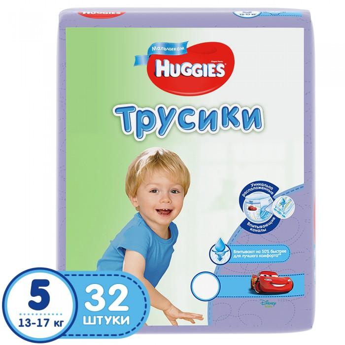 Huggies Подгузники-трусики для мальчиков 5 (13-17 кг) 32 шт.