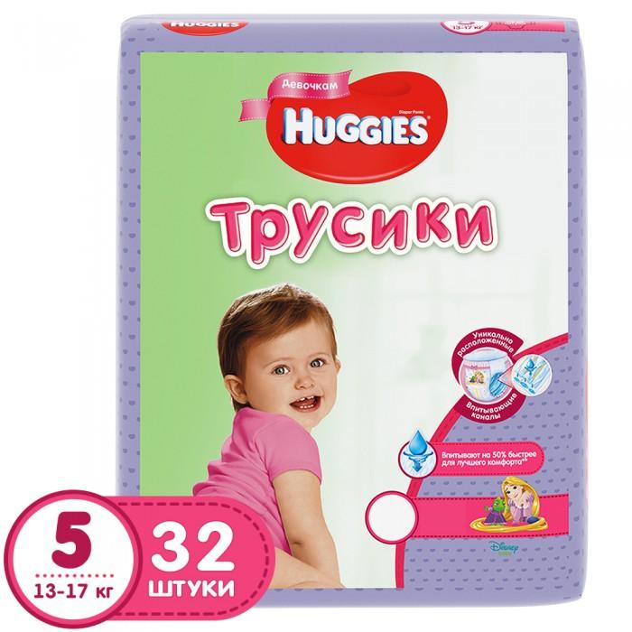 Huggies Подгузники Трусики для девочек 5 (13-17 кг) 32 шт.