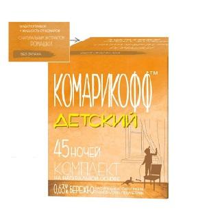 Комарикофф Детская серия комплект жидкость 45 ночей + флакон 30 мл