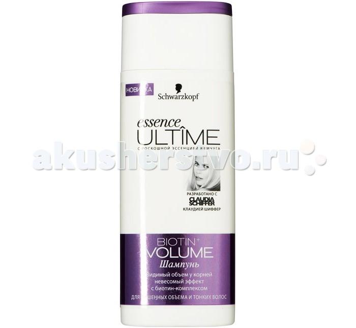 Schwarzkopf Essence Ultime Шампунь для лишенных объема и тонких волос Biotin+volume 250 млEssence Ultime Шампунь для лишенных объема и тонких волос Biotin+volume 250 млEssence Ultime Шампунь для лишенных объема и тонких волос Biotin+volume 250 мл предназначен для лишенных объема и тонких волос. Уникальная формула с биотин-комплексом обеспечивает до 80% больше объема и густоты без эффекта утяжеления. Видимый объем у корней, невесомый эффект с биотин-комплексом.  Особенности: Используйте средство регулярно для видимого результата.  Способ применения: Нанести на влажные волосы вспенить и смыть.<br>