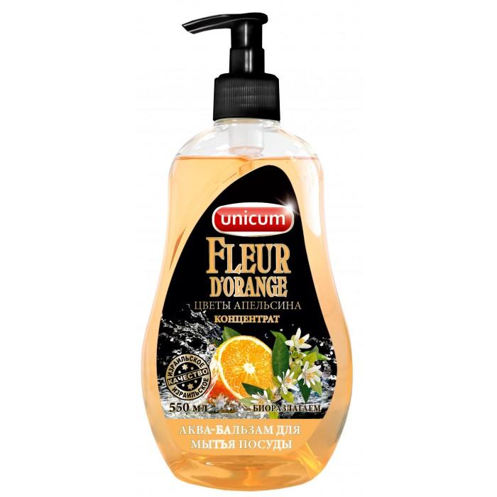 Unicum Средство для мытья посуды Цветы апельсина 550 млСредство для мытья посуды Цветы апельсина 550 млВысококонцентрированное средство с натуральными фруктовыми кислотами, быстро растворяет стойкие и жировые загрязнения, устраняет неприятные запахи, следы накипи и ржавчины, отлично смывается с посуды даже холодной водой и бережет кожу рук. Подходит для мытья всех видов посуды, изделий из водостойких материалов, фруктов и овощей. Содержит природные консерванты.  Основные характеристики:  Объем: 550 мл<br>