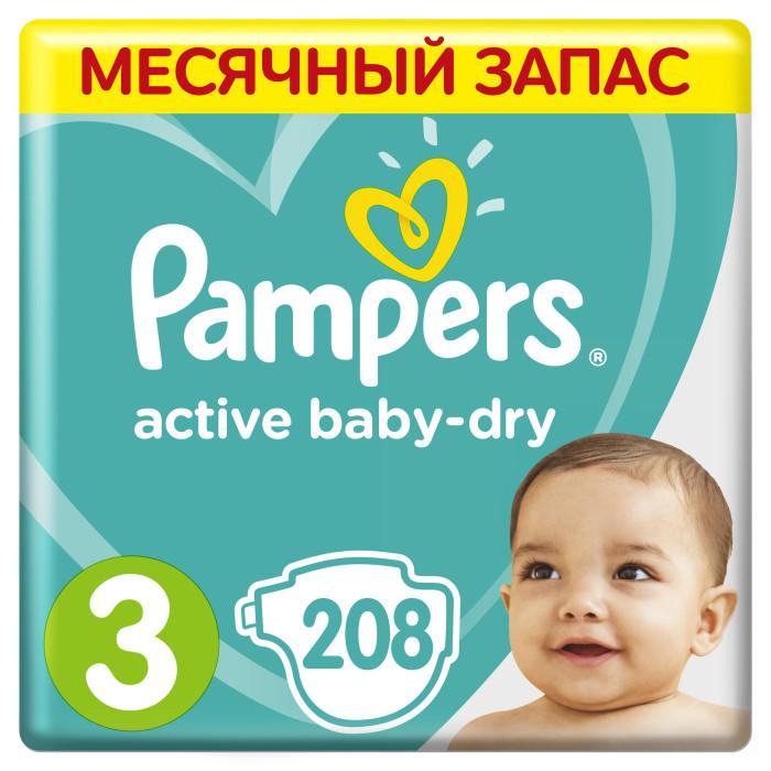 Pampers Подгузники Active Baby-Dry р.3 (5-9 кг) 208 шт.Подгузники Active Baby-Dry р.3 (5-9 кг) 208 шт.Pampers Подгузники Active Baby-Dry р.3 (5-9 кг) 208 шт. сделаны для оптимального впитывания влаги из 3-х уникальных слоёв, помогающих максимально защитить кожу вашего ребёнка ,даже в самых резких и динамичных движениях.При этом мягкая поверхность способствует дыханию кожи. Также Pampers оснащены широкими застёжками,благодаря которым ваш малыш будет чувствовать себя максимально комфортно.Данный подгузник способен растягиваться и сжиматься на 8 см  3 впитывающих канала: помогают равномерно распределить влагу по подгузнику, не допуская образование мокрого комка между ножек. Впитывающие жемчужные микрогранулы: внутренний слой с жемчужными микрогранулами, который впитывает и запирает влагу до 12 часов. Слой DRY: впитывает влагу и не дает ей соприкасаться с нежной кожей малыша. Мягкий, как хлопок, верхний слой: предотвращает контакт влаги с кожей малыша, для спокойного сна на всю ночь. Тянущиеся боковинки: для комфортного использования и защиты от протеканий.<br>