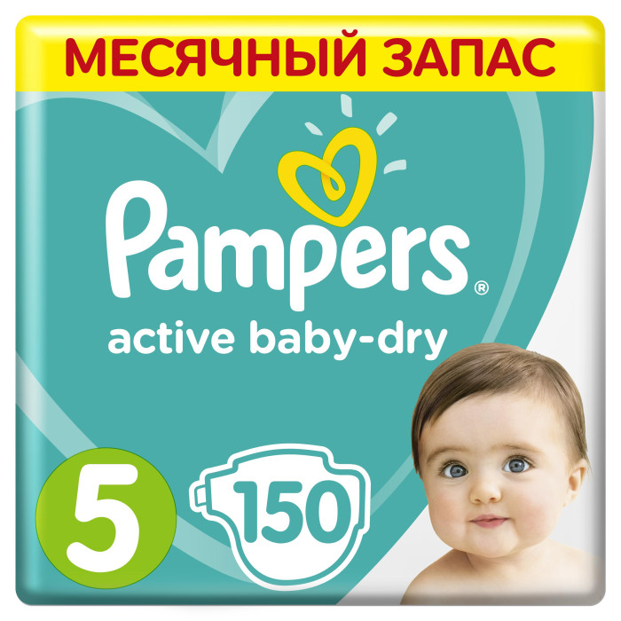Pampers Подгузники Active Baby-Dry р.5 (9-16 кг) 150 шт.Подгузники Active Baby-Dry р.5 (9-16 кг) 150 шт.Pampers Подгузники Active Baby-Dry р.5 (9-16 кг) 150 шт. сделаны для оптимального впитывания влаги из 3-х уникальных слоёв, помогающих максимально защитить кожу вашего ребёнка ,даже в самых резких и динамичных движениях.При этом мягкая поверхность способствует дыханию кожи. Также Pampers оснащены широкими застёжками,благодаря которым ваш малыш будет чувствовать себя максимально комфортно.Данный подгузник способен растягиваться и сжиматься на 8 см  3 впитывающих канала: помогают равномерно распределить влагу по подгузнику, не допуская образование мокрого комка между ножек. Впитывающие жемчужные микрогранулы: внутренний слой с жемчужными микрогранулами, который впитывает и запирает влагу до 12 часов. Слой DRY: впитывает влагу и не дает ей соприкасаться с нежной кожей малыша. Мягкий, как хлопок, верхний слой: предотвращает контакт влаги с кожей малыша, для спокойного сна на всю ночь. Тянущиеся боковинки: для комфортного использования и защиты от протеканий.<br>