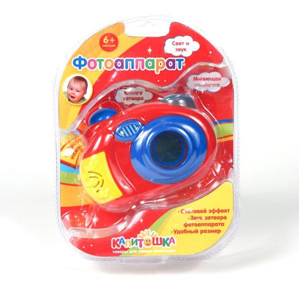 Умка Фотоаппарат WS111CSФотоаппарат WS111CSРазвивающая игрушка Умка Фотоаппарат со светом и звуком.  Размер игрушки: 17х12х6 см<br>