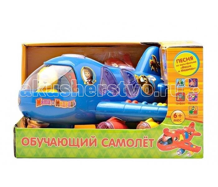 Вертолеты и самолеты Умка Обучающий самолет Маша и Медведь